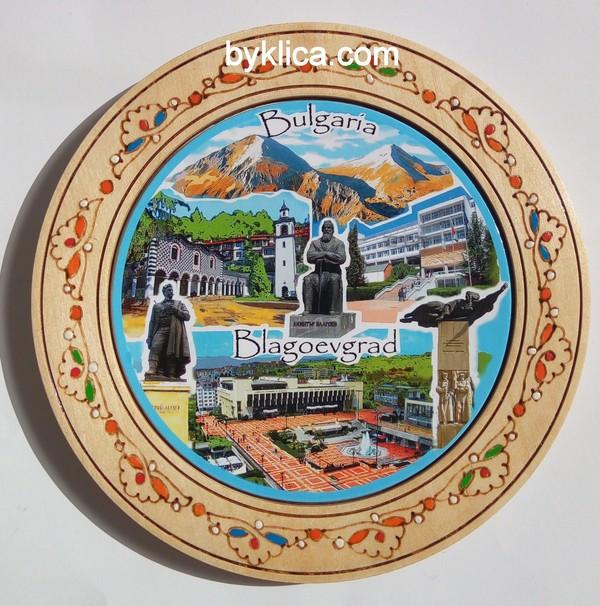 3.80 Дървена чиния сувенир с пирография БЛАГОЕВГРАД