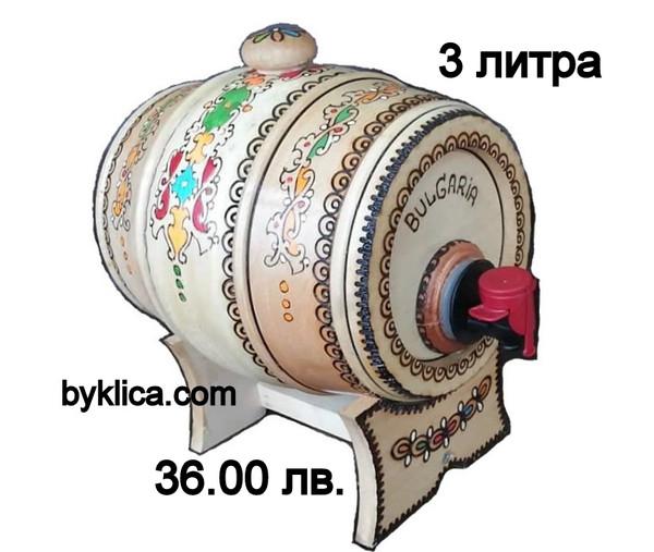 36.00 лв Дървено буре с пирография 3 литра
